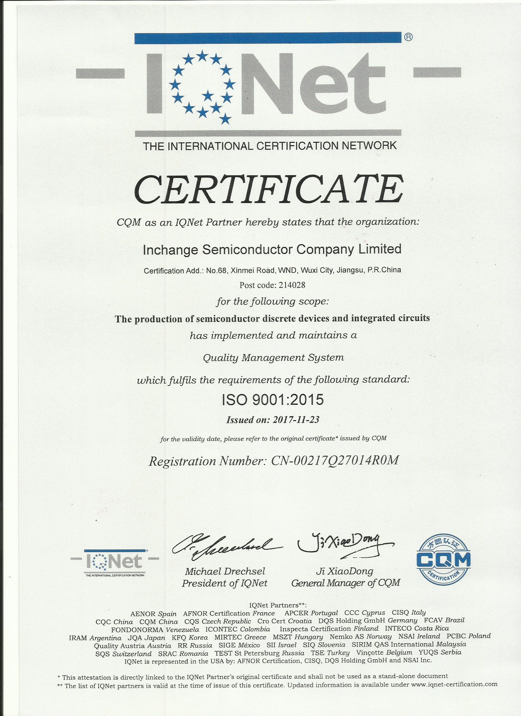 ISO9001质量管理体系证书英文版-2015版.jpg