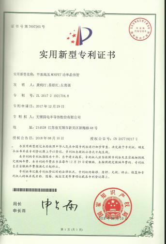 证书1.jpg